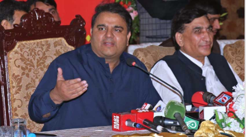 PM Imran Khan promoting politics of middle class: Fawad Ch