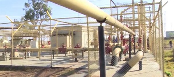 OGRA gas prices 32 per centgas bills hike in gas committee increase in monthly gas bills