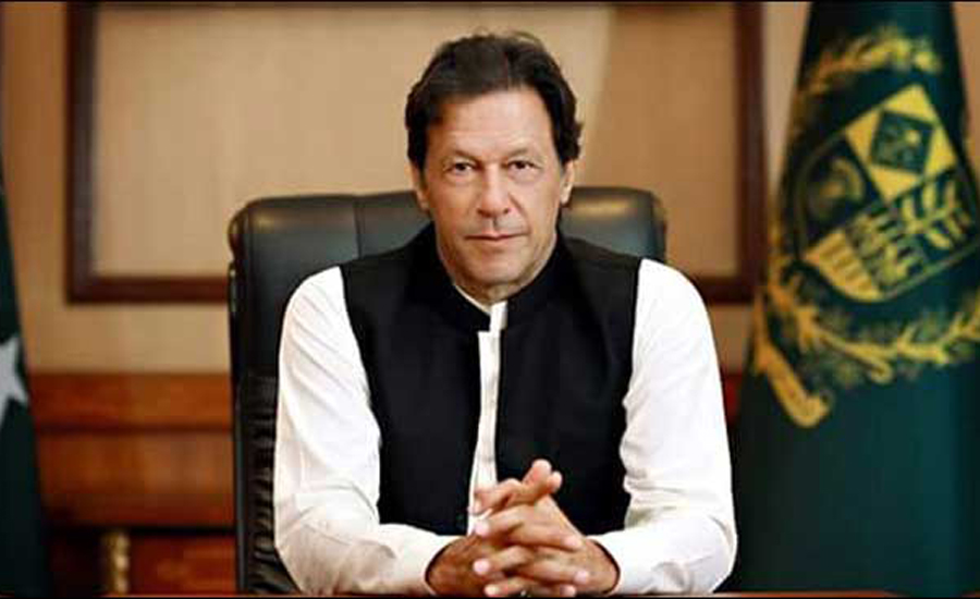 PM asks overseas Pakistanis to donate US$1,000 per person for dams