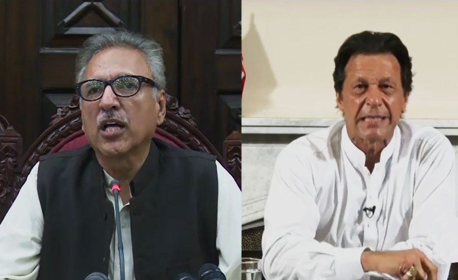 President, PM call for forging unity to fight terrorism on Youm-e-Ashur