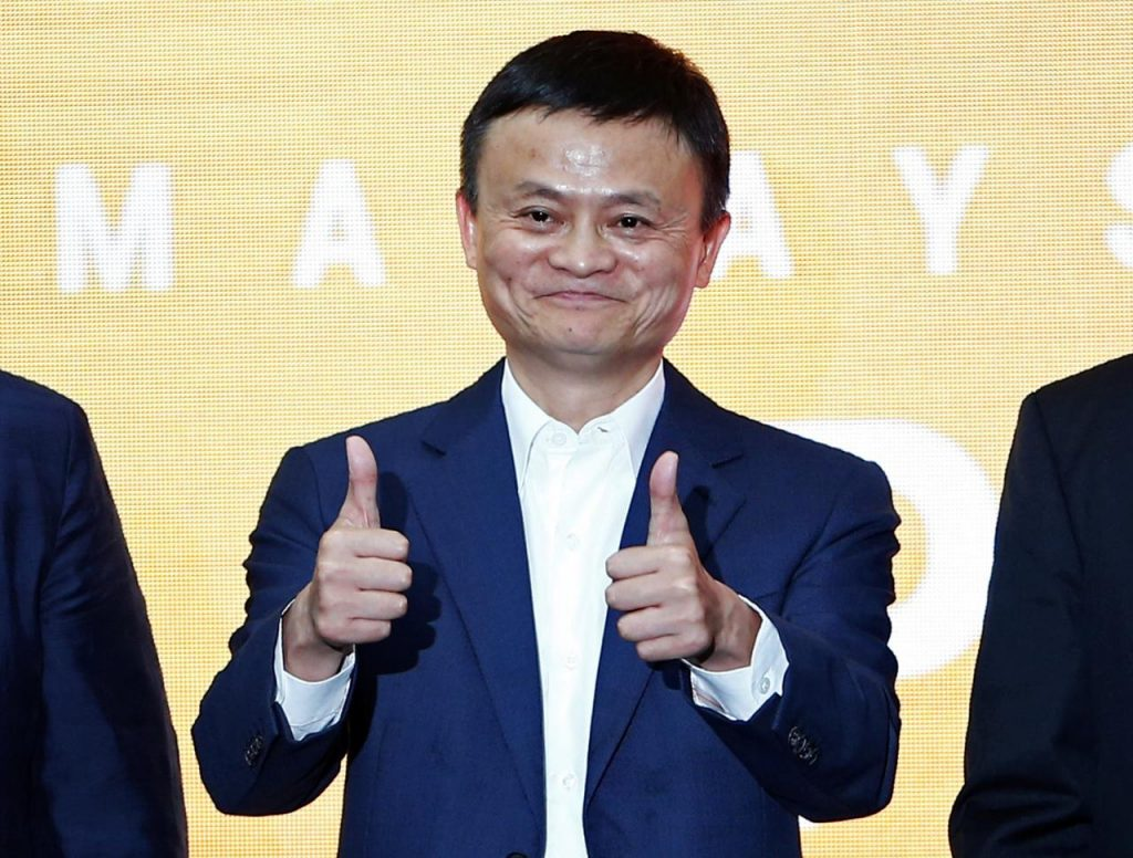 Alibaba Co Founder Jack Ma To Retire On Monday 92 News Hd Plus