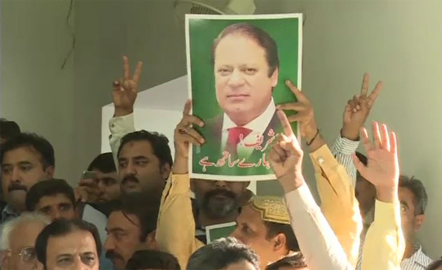 PML-N workers celebrate release of Nawaz, Maryam & Safdar
