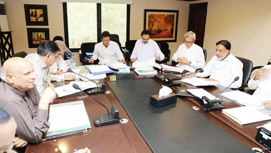 Govt may reduce income tax exemptions, PM calls cabinet meeting today