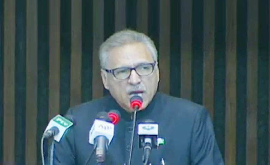 Parliament attack case: President files acquittal plea in ATC