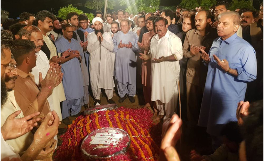 Former first lady Begum Kulsoom Nawaz laid to rest in Jati Umra