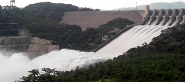 Mohmand Mohmand dam ground breaking Faisal javed Neelum Jehlum Golen Gol hydro