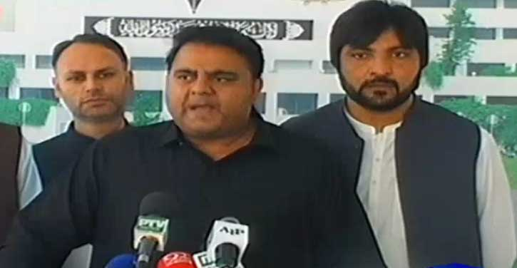 ECP should play its role to end horse trading in Senate elections: Fawad