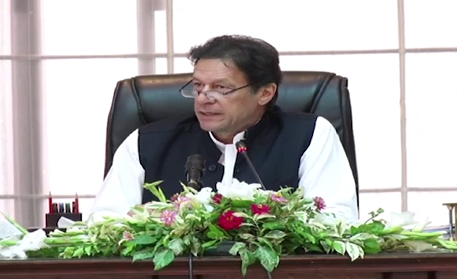 PM presides session of CCI meeting over seven-point agenda