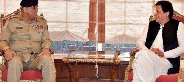 PM Imran Khan, COAS Qamar Bajwa, security, matters