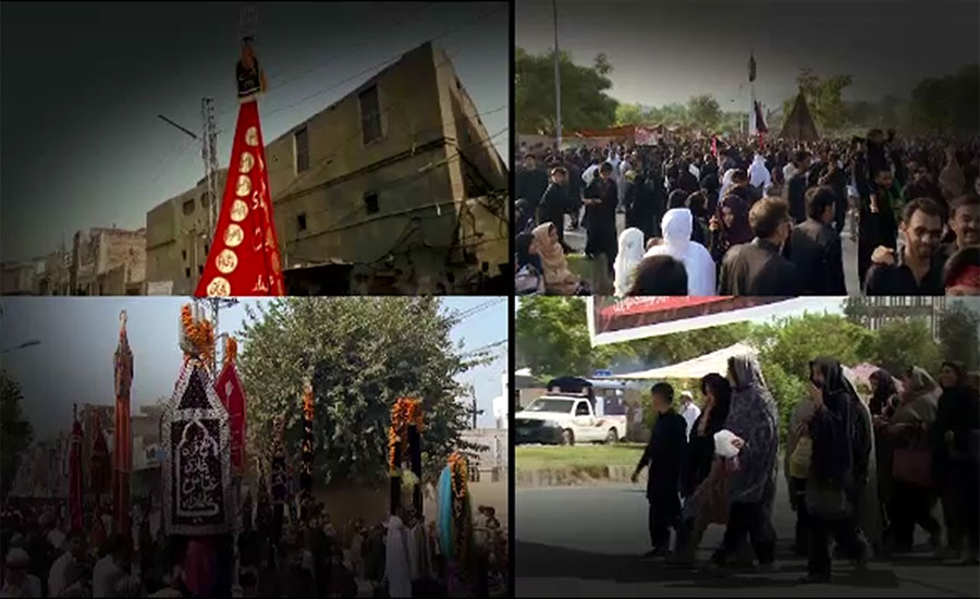 Youm-e-Ashur observed with religious fervour across country
