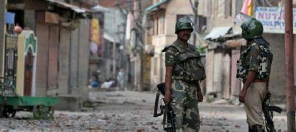 Kashmir Occupied Kahsmir IHK White House Kashmiris Protest UN US president Donald Trump