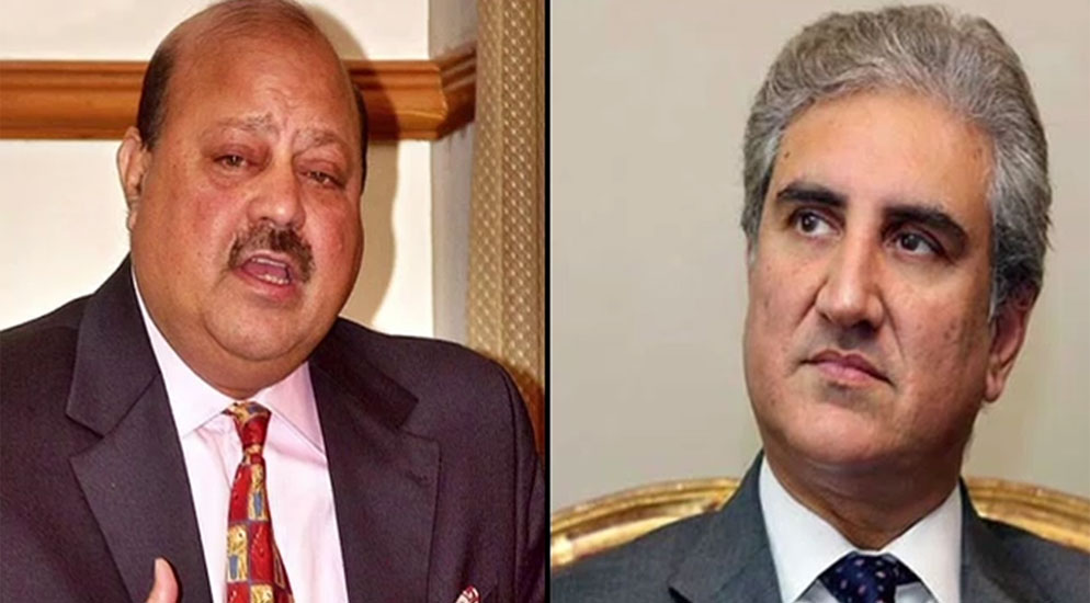 FM Shah Mahmood Qureshi phones AJK PTI president
