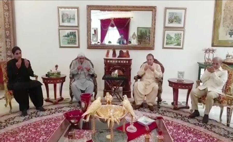 Zardari, Bilawal visit Jati Umra to condole with Nawaz Sharif