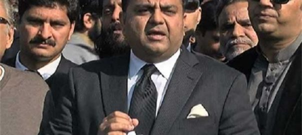 Fawad fawad chaudhry Nawaz Sharif information minister shehbaz sharif london