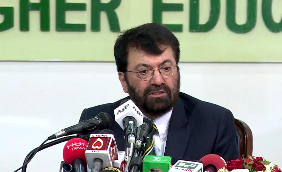 Taking steps for betterment of higher education: HEC chairman