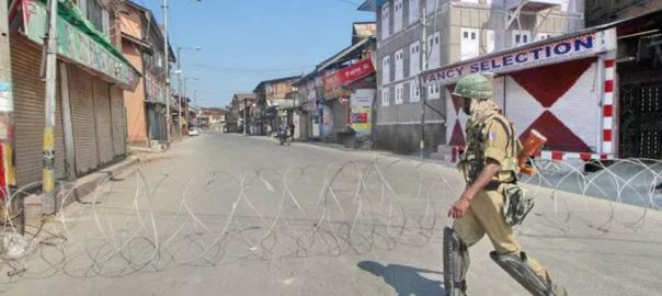 Shutdown, Occupied Kashmir, India, ill-treatment, Yasin Malik
