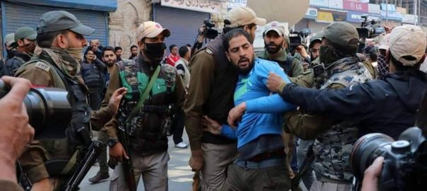 India, abusing, 'lawless', detention, act, Occupied Kashmir, Amnesty International