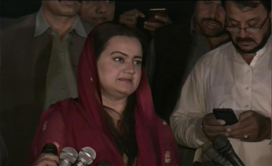 Marriyum Aurangzeb terms Shehbaz's arrest political revenge