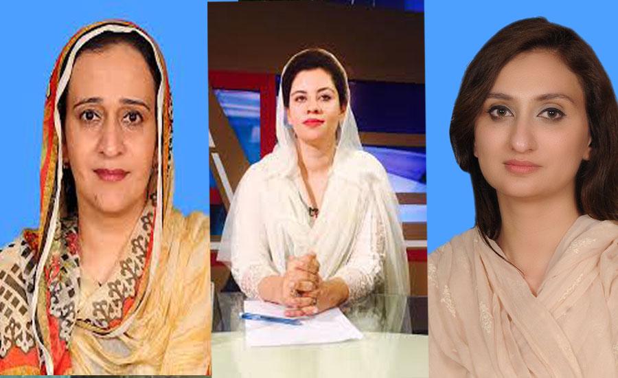 IHC accepts disqualification plea of three PTI MNAs