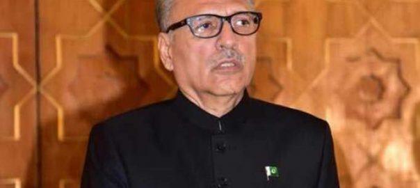 Sahiwal President Dr Arif Alvi sahiwal incident Pm Irman Khan imran kHan CTD