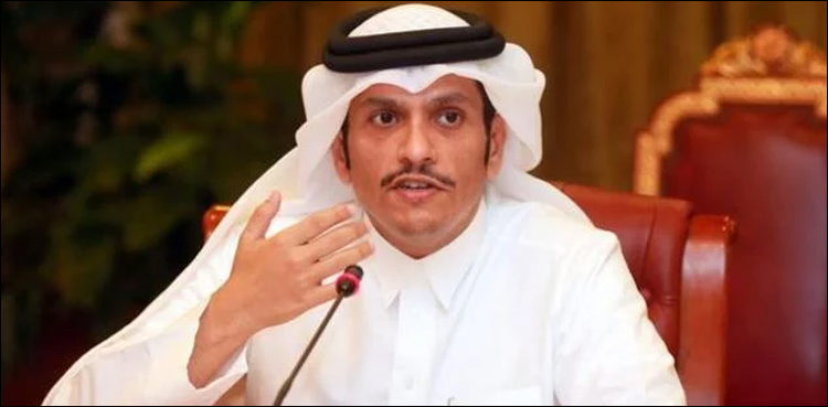 Qatari FM to arrive in Pakistan for one-day visit today