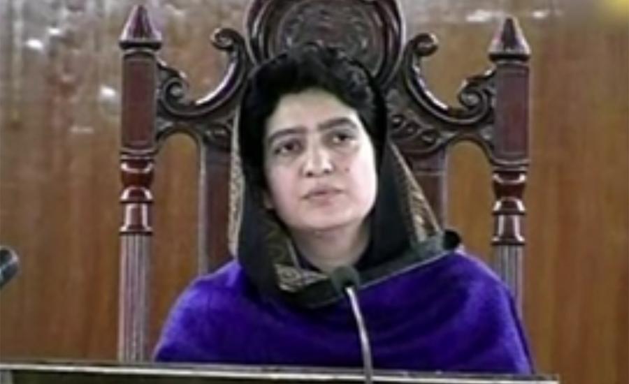 NAB starts inquiry against ex-Balochistan Assembly speaker