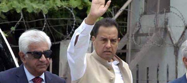 Hate, speech, case, Capt (retd) Safdar, released, jail