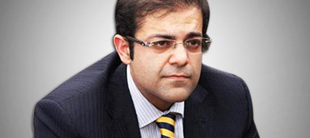 Salman Salman Shehbaz money laundering case