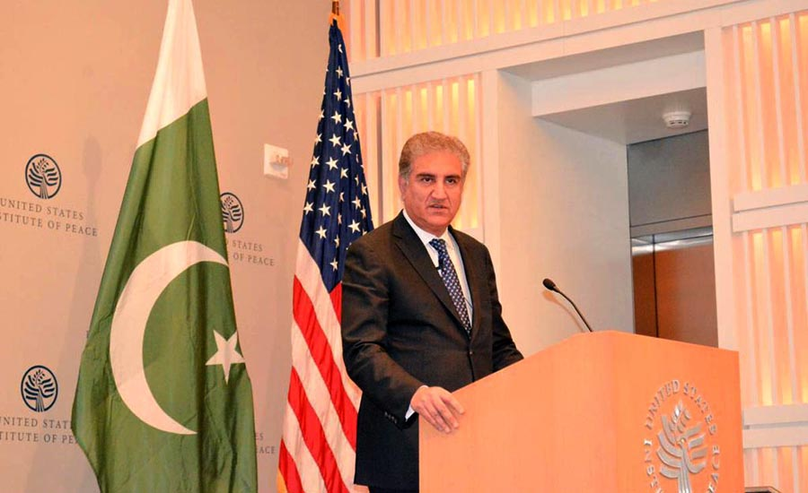 Pakistan wants relations with US based on mutual trust & respect: FM Qureshi