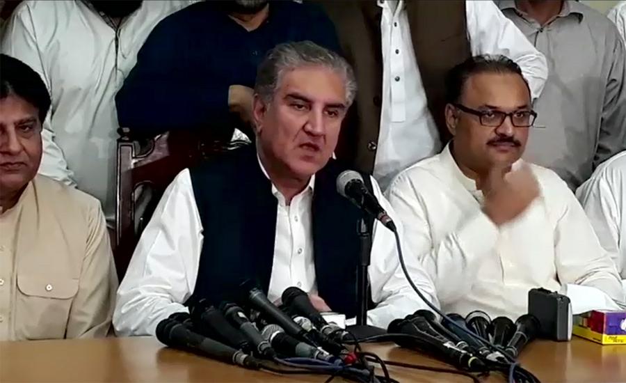 Pakistan's sacrifices against terrorism should be acknowledged: FM Qureshi