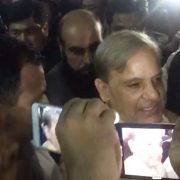 Shehbaz Shehbaz Sharif Ashiana Sub-jail minister's enclave