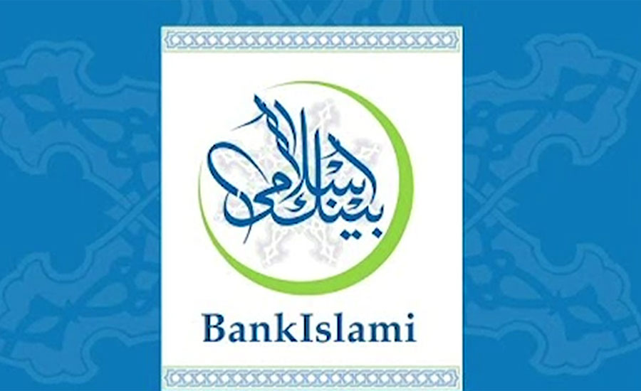 Cyber attack: Hackers steal $6 Million from BankIslami Pakistan