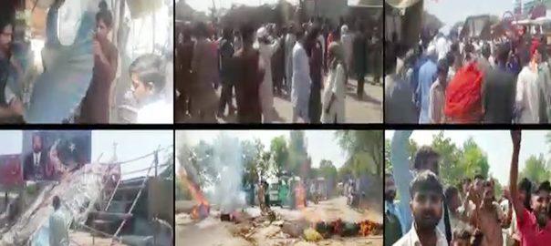 Govt launches anti-encroachment drive across Punjab