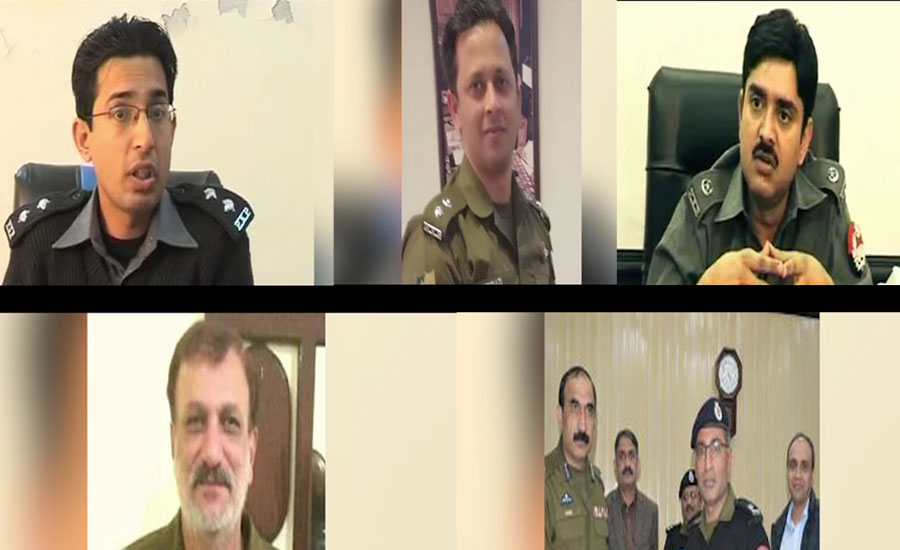 Officers involved in Model Town tragedy sent to police lines