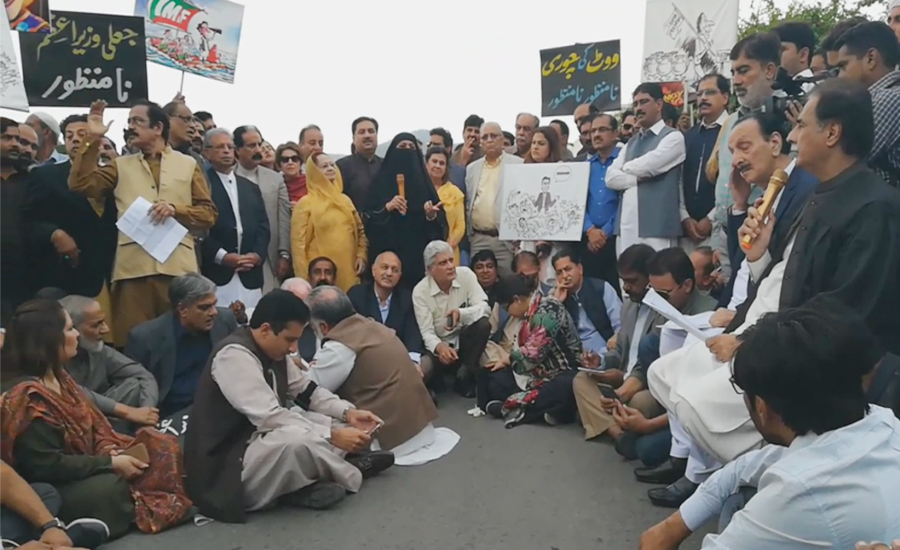 Opposition protests Shehbaz Sharif's arrest outside Parliament House