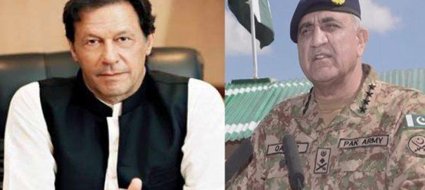 PM Imran Khan, COAS Qamar Bajwa, salute, martyrs, soldiers, families, motherland