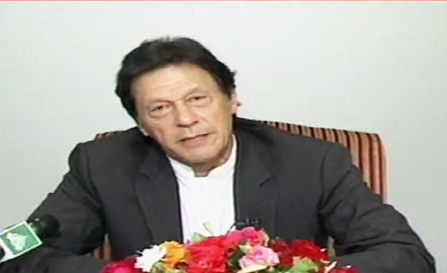Received excellent package from Saudi Arabia, says PM Imran Khan