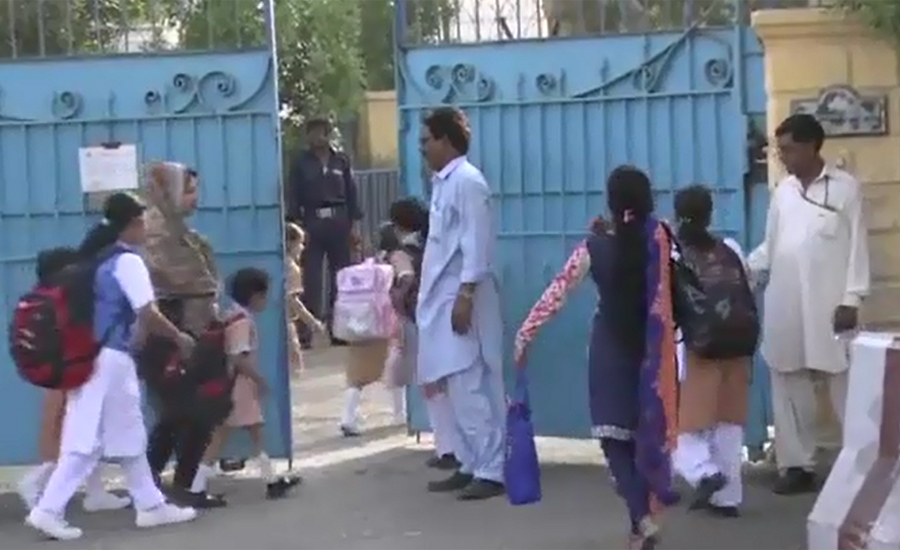 Govt, private schools remain closed, exams postponed