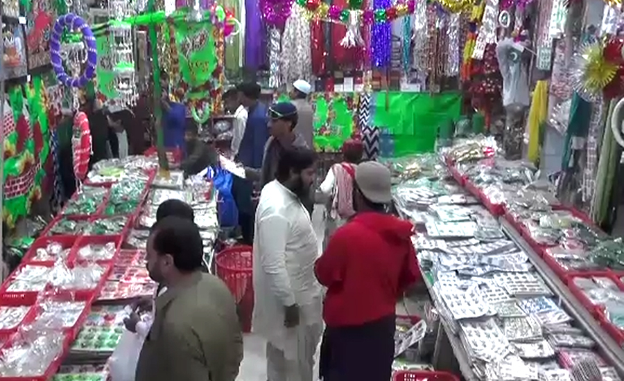 Preparations to celebrate Eid Miladun Nabi in full swing