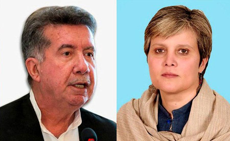 ANP suspends party membership of Afrasiab Khattak, Bushra Gohar