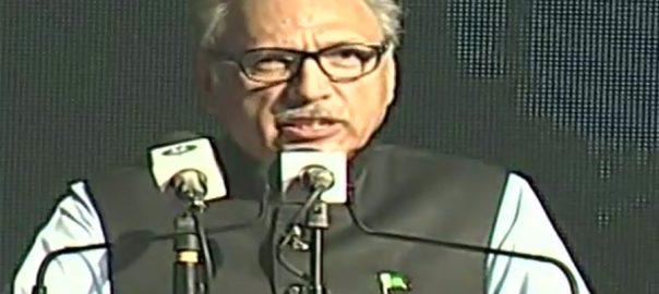 President, Dr Arif Alvi, promulgates, Asset Declaration Scheme 2019, Ordinance