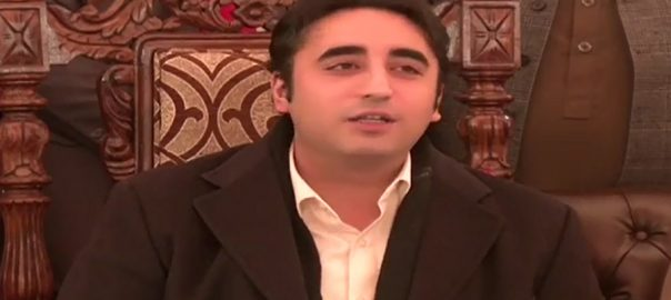 Bilawal, Bhutto, greets, nation, wicket, PPP, demand