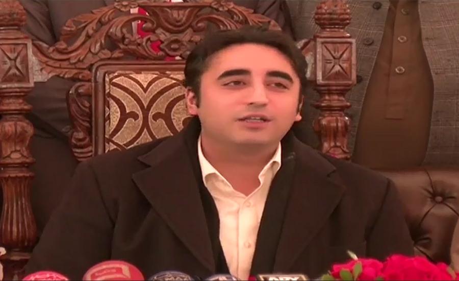 PM should represent federation abroad, not criticize opponents: Bilawal