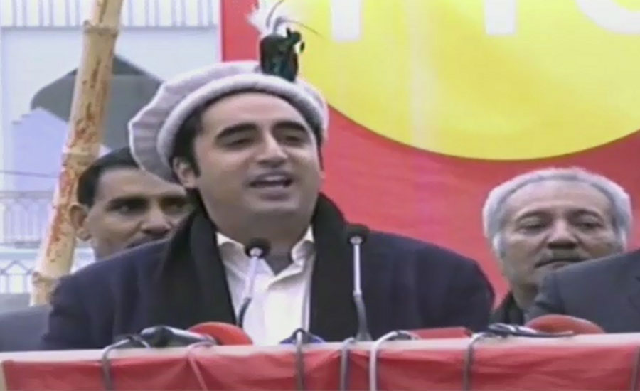 Roti is being sold for Rs10, naan for Rs15 in Naya Pakistan, taunts Bilawal