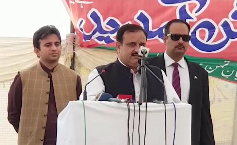 PTI govt will provide facilities to investors: Usman Buzdar