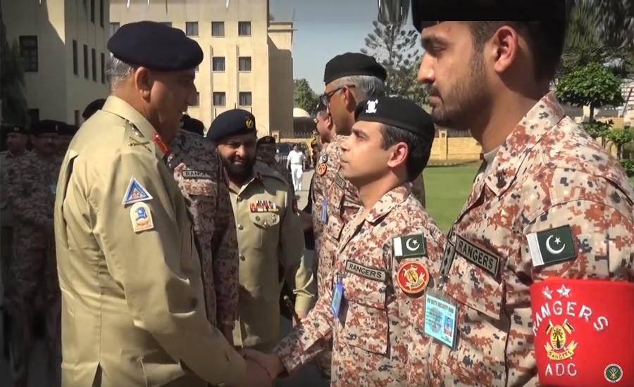 COAS Gen Qamar Bajwa orders to further improve security of Karachi