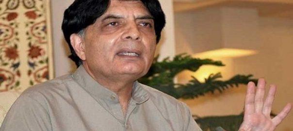 Chaudhry Nisar London Sharif btrothers PMl-N PTI former interior minister
