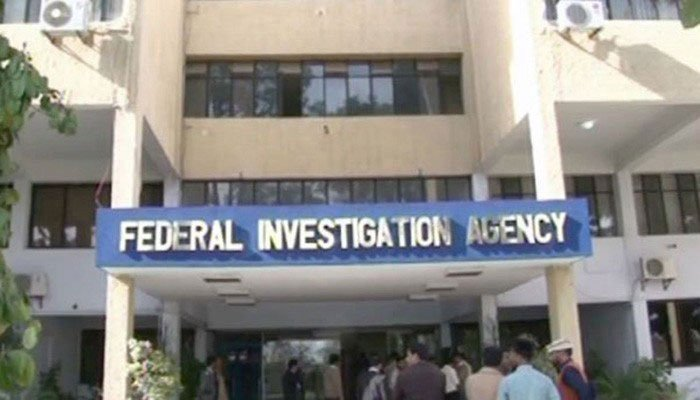 FIA foils Rs26mln money laundering bid in Karachi