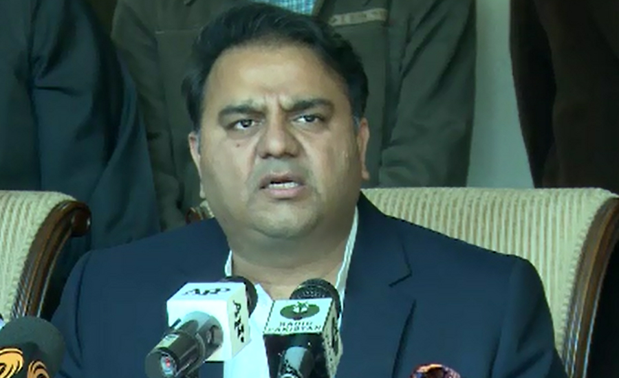 Overseas Pakistanis will have to pay tax on extra mobile phones: Fawad Ch