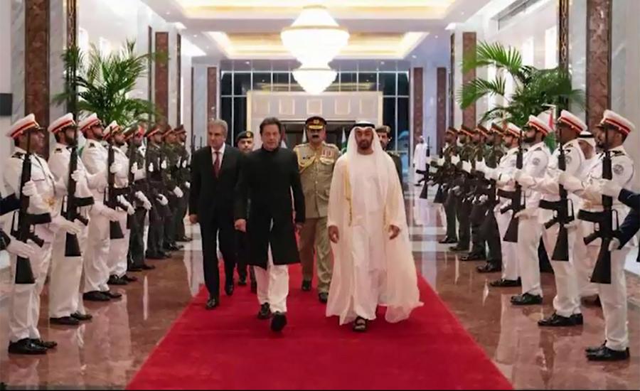 Prime Minister Imran Khan to visit UAE today